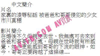 家庭教師 先生がエロすぎて困るんです。 吉沢明歩 2 07發行