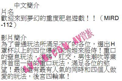 水谷心音(藤崎りお)の無料アダルト動画一覧 - エロムビ12月的MOODYZ 和IDEAPOCKET 發了很多激烈的顏射片 豆漿片