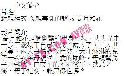 求準確的日文翻譯網站或者軟體