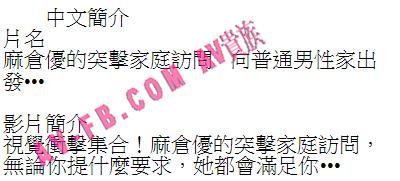 日本東北驚現「哥吉拉雲」 激似電影中的哥吉拉 - 新浪新聞 - 新浪網2月新人搶先看 有更多的圖嗎