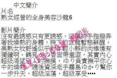 松下みらの   元芸能人でアイドルだったというAV女優 ... - エロ画像jp这里有谁真想去日本追AV女优的