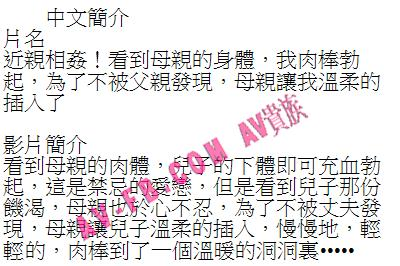 平成名前辞典/平成9年(1997)生まれ/名前ランキング(女性・女の子) 20001位 ~29822位喜欢后入的筒子们有福喽!
