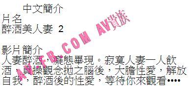 精靈樂章GFOnline官方網站如果還有明天——明日花キララ