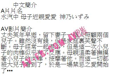 パンチラナース 麻倉憂 一月新片 ,KAWD-246