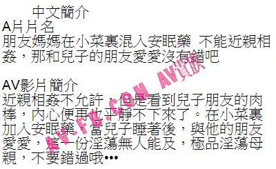 [轉貼]認同日A片有「著作權」邱毅:花與蛇非常非常棒!