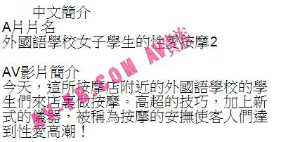 Moe (slang) - Wikipedia, the free encyclopedia生活就是時尚