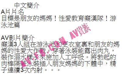 辻希美オフィシャルブログ「のんピース」powered by Ameba可以請大家推薦一部珍奇好片嗎