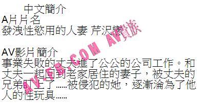 カテゴリー:平井柚葉   エロ動画Chan請問SW-280中的幾位女優都是誰啊?