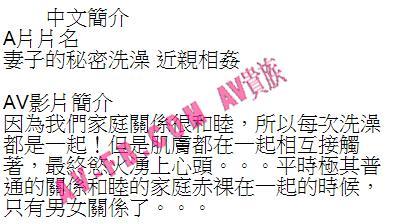日本東北驚現「哥吉拉雲」 激似電影中的哥吉拉 - Yahoo奇摩新聞黒木アリサ整隻不見...