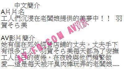 愛沢かりん 自八月份发片之后 就一直没发片了?