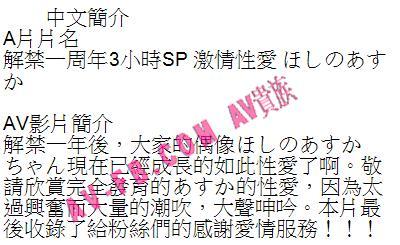 明日花綺羅 寫真最新精選(165P) @ osaki's Blog :: 隨意窩 Xuite日誌發現明日花根本就是喜歡跟森林原人拍片跟嘿羞