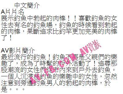 仁科百華:DMM 2011年9月份最有人氣女優 @ RainDog :: 痞客邦 PIXNET ::請問
