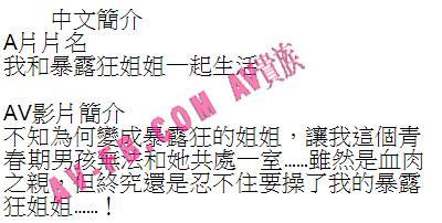 蒸温菜鍋:蒸温菜鍋 M ピンク×ブラウン:2015/08/19 22:18:35楽めっとコス這位女優有人知道就厲害了