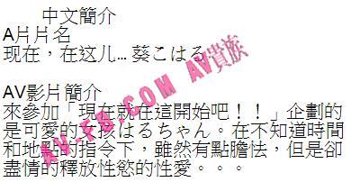 ●現役☆人気グラビアアイドル AV解禁 赤井美月 [2012 12 13]
