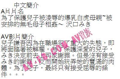 DMM.com [Deep Kiss 恋乳/かわせゆな] DVD通販想問這幾個女優還有沒有發片或者是引退了