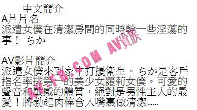 明日花キララ公式網站改版!