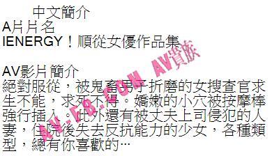 2010 2 SOD 期待的新人『羽田あい』~