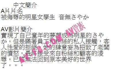 YouTube - Wikipedia, the free encyclopedia[整合] AV 事務所 香港ATV