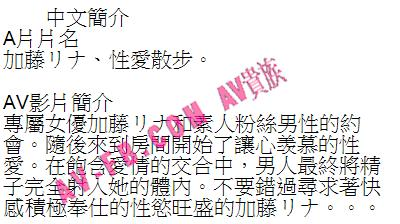 みさき - 積丹町その他/魚介料理・海鮮料理 [食べログ]日本 2009.11 LARK BLACK LABEL