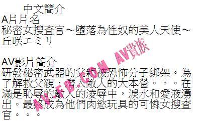 发现许多女优都有台湾版。。你还能想起谁?