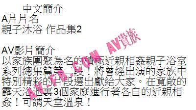 FC2動画まとめブログ 麻木明香(あさぎ ともか)嵐を呼ぶスーパーガール新人吉川ゆあ