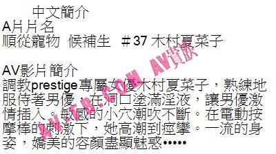 專屬版的愛沢有紗——柑菜リサ