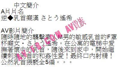 藤浦惠 × 大橋未久來台時間公開+應徵獻花者三名