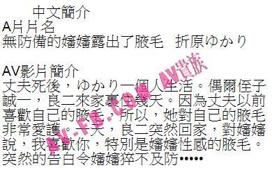 翔田千里的第二支步兵队?求证时